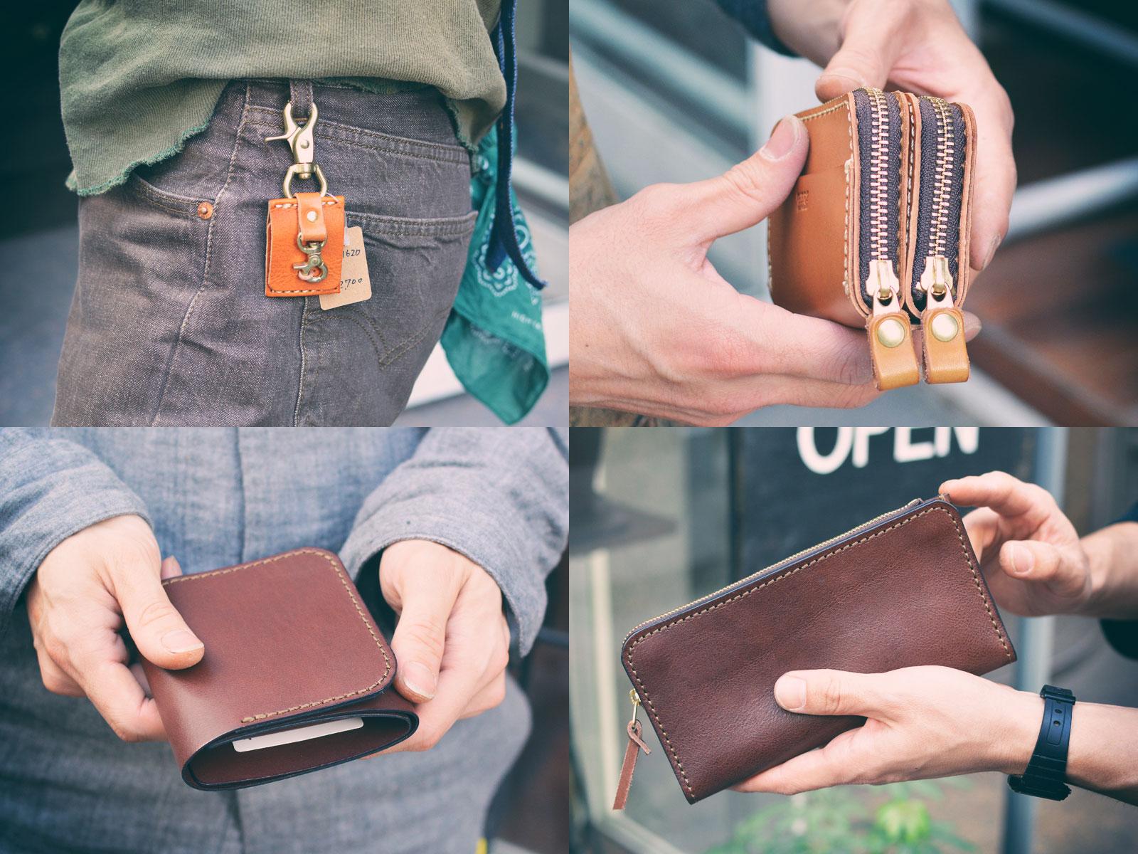 春の財布企画