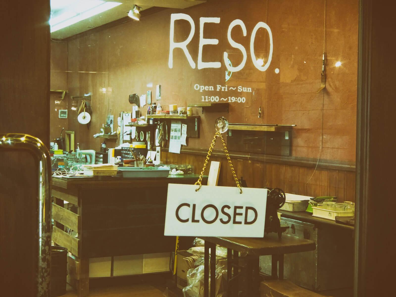RESO.より、2年間ありがとうございました。