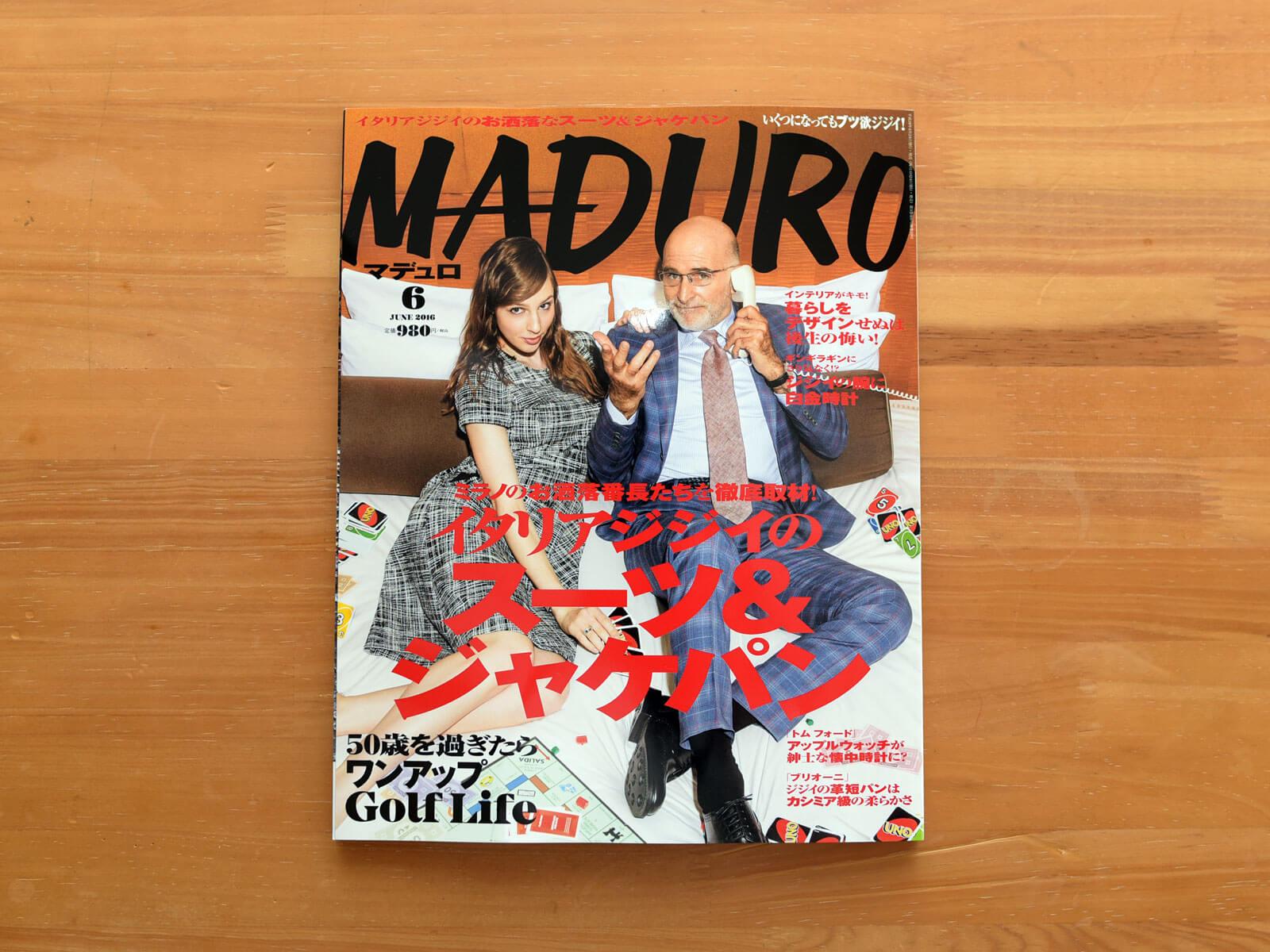 雑誌掲載のお知らせ「MADURO マデュロ 2016年06月号」