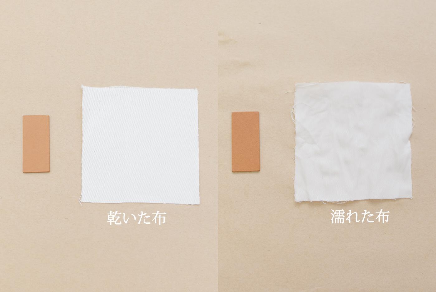 Q1、洋服が乾いている時と、濡れている時、色落ち・色移りに違いはあるの?