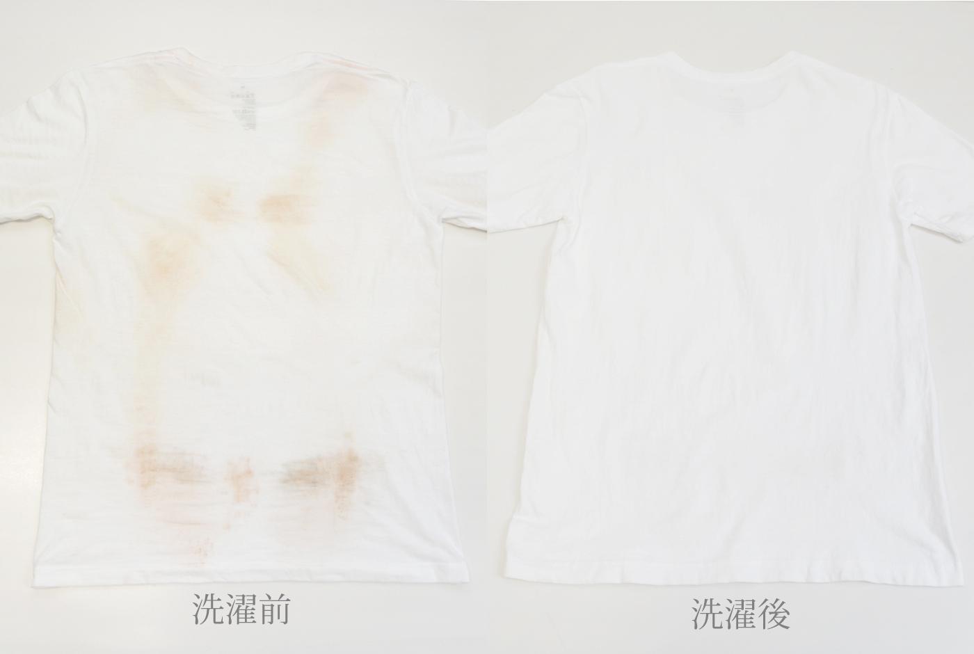 HERZなんでも実験室 Vol.2 番外編 白T 洗濯