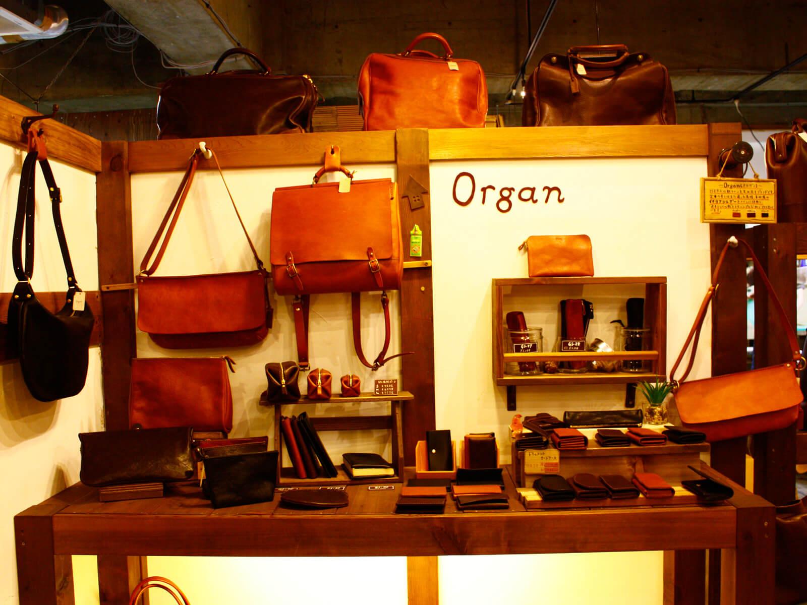 3Organの棚