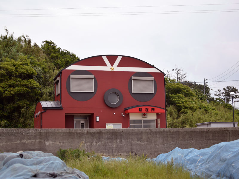 日間賀島 駐在所