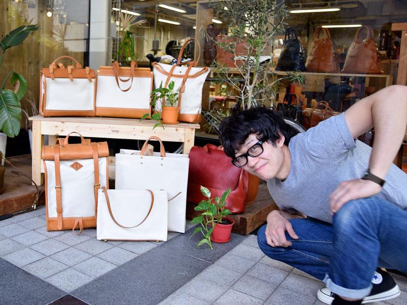 キナリの鞄と作り手:草間