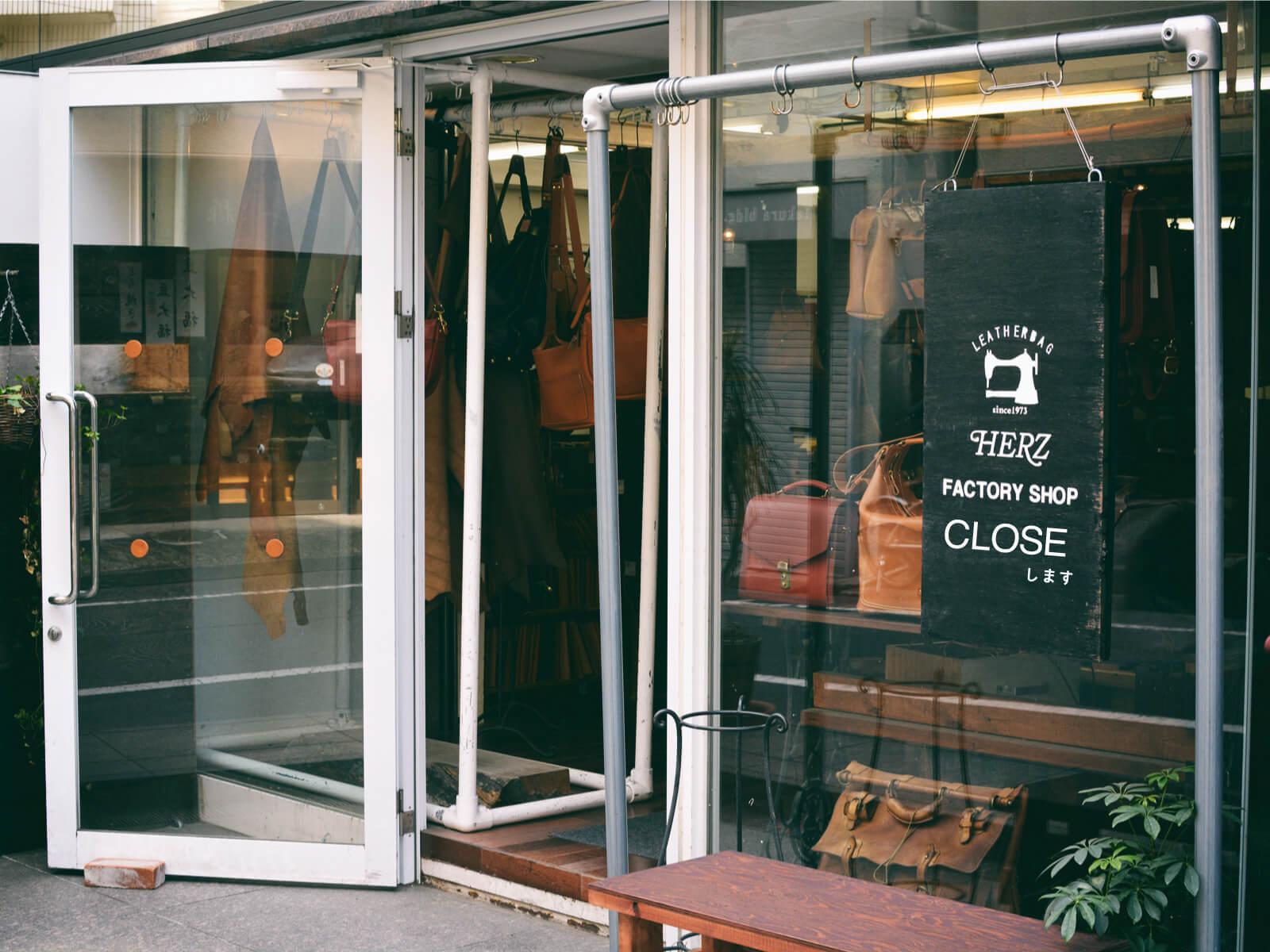 FACTORY SHOPは年内をもちまして店舗営業を終了いたします