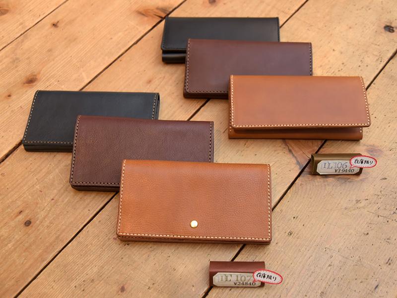 イタリアンレザー仕様の長財布