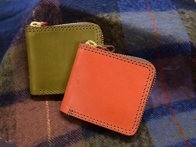 二つ折りファスナー財布(WS-40)のスーパーカラー仕様