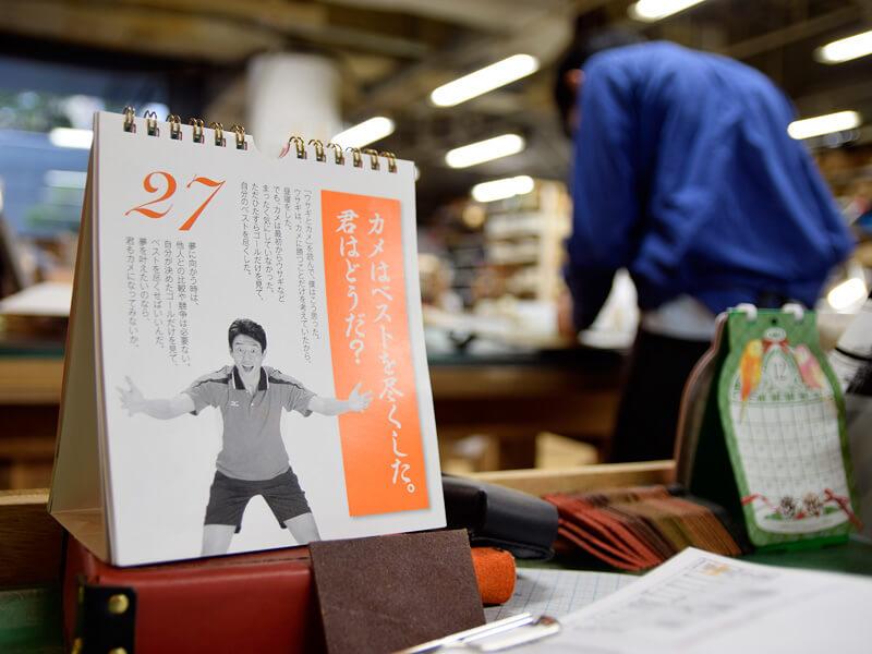 名古屋店のカレンダー