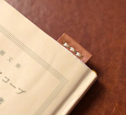 革の栞使い方2