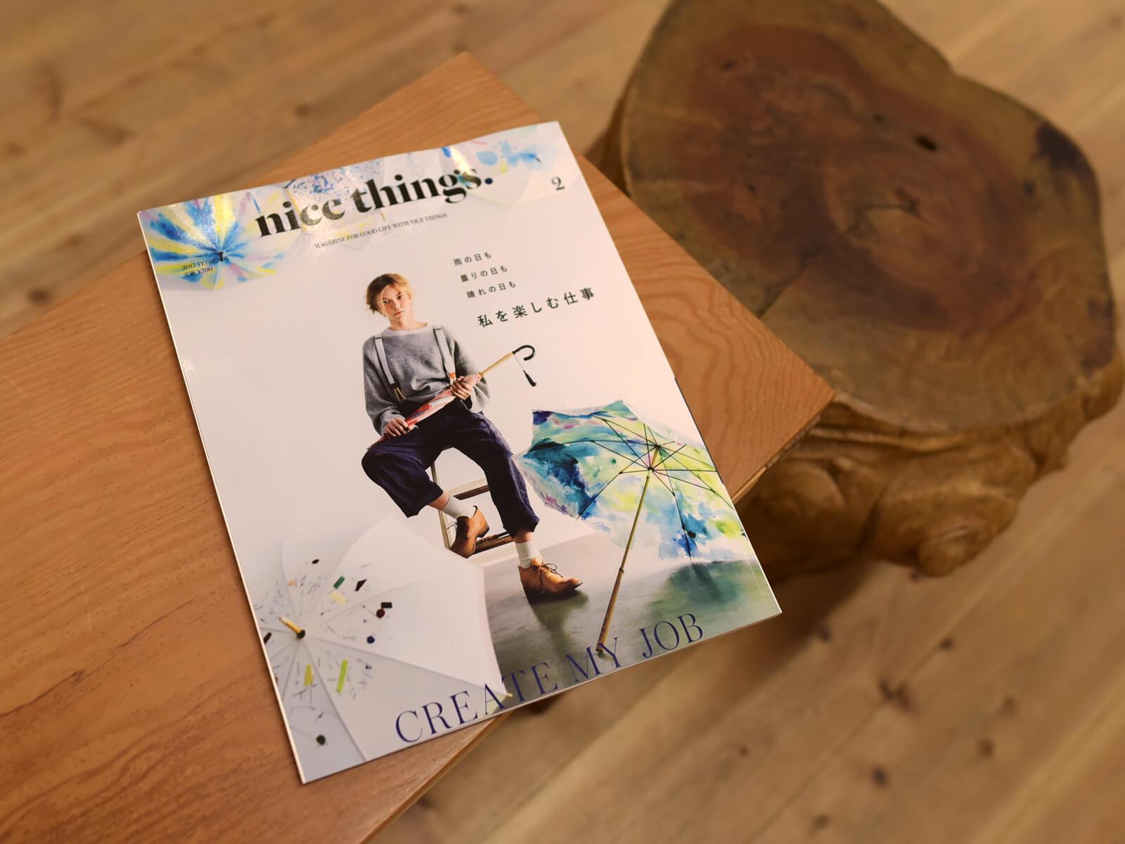 雑誌掲載のお知らせ「nice things. 2月号」