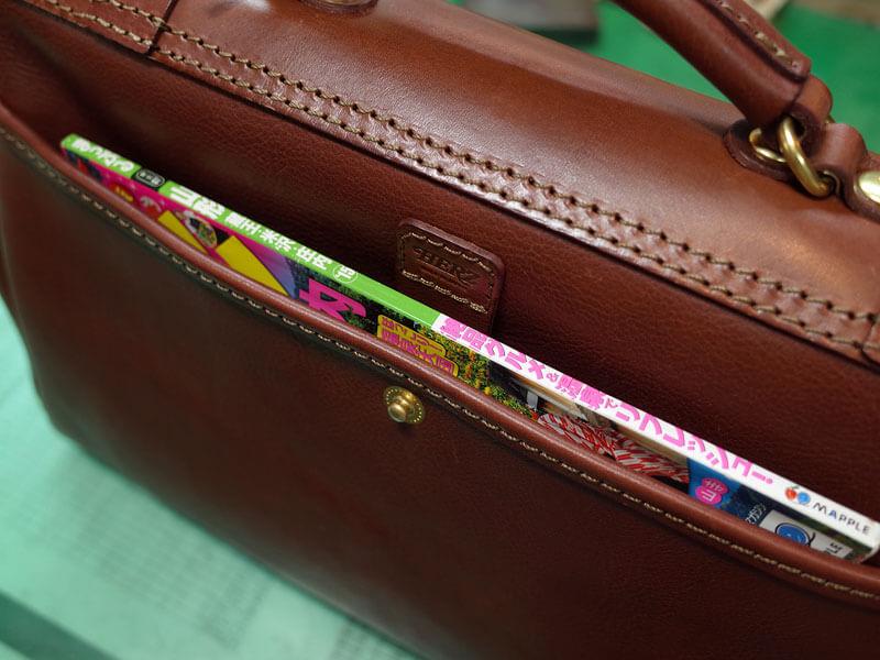 旅行に便利なポケット