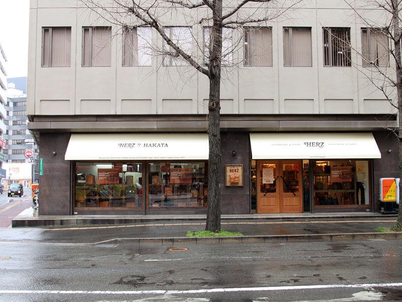 ヘルツ博多店の外観