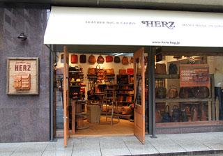 HERZ博多店オープン