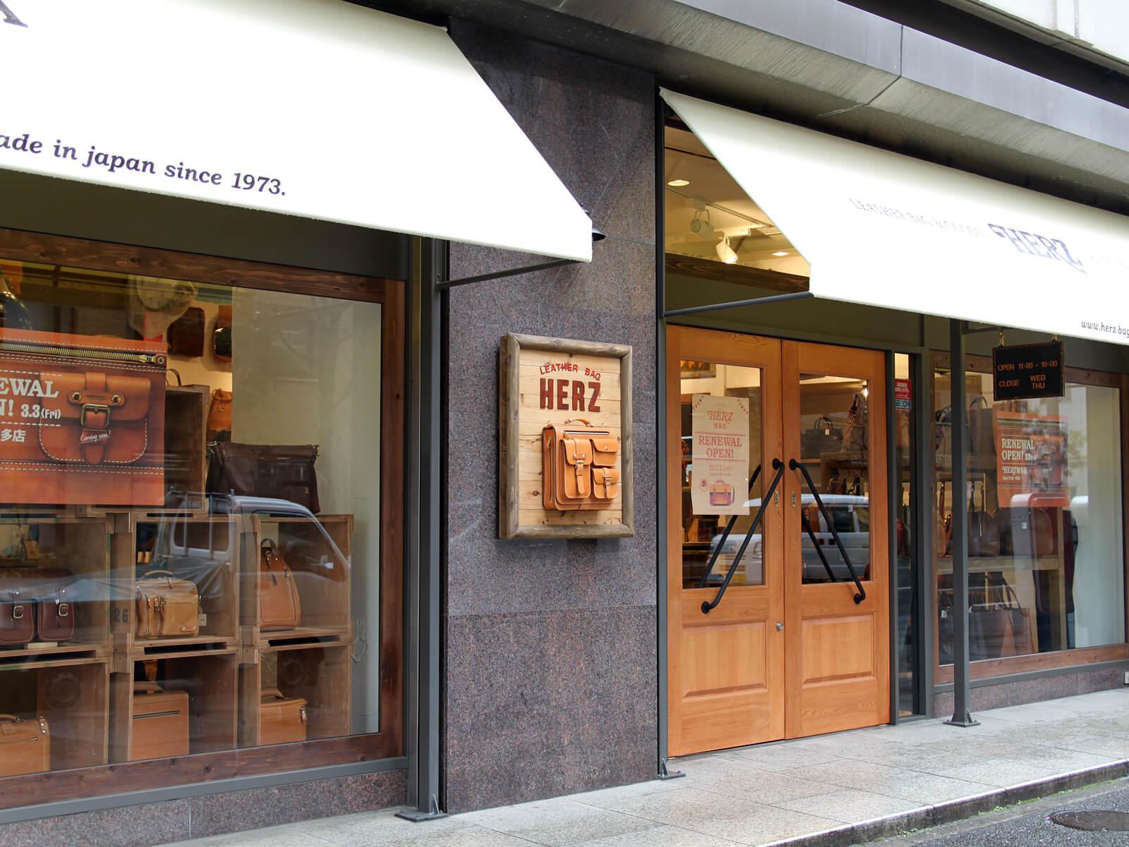 いよいよ明日、ヘルツ博多店がオープンします