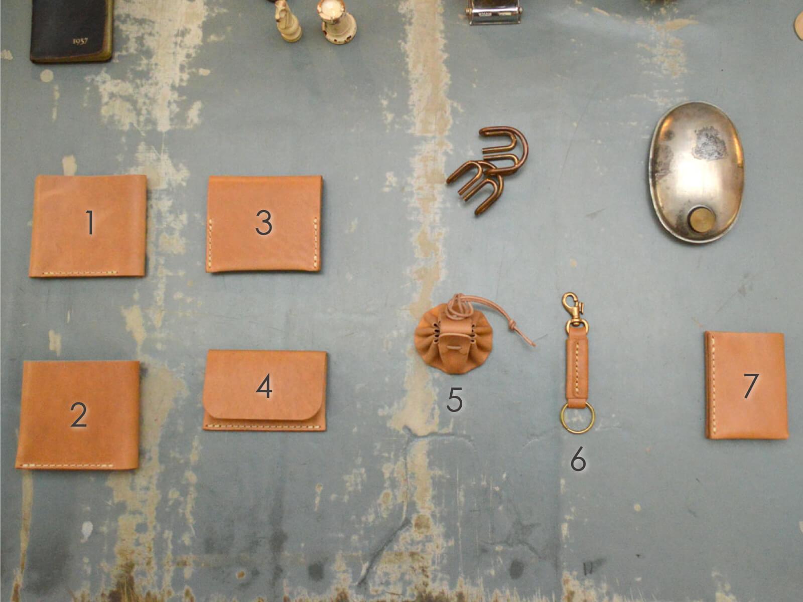 7つ道具的