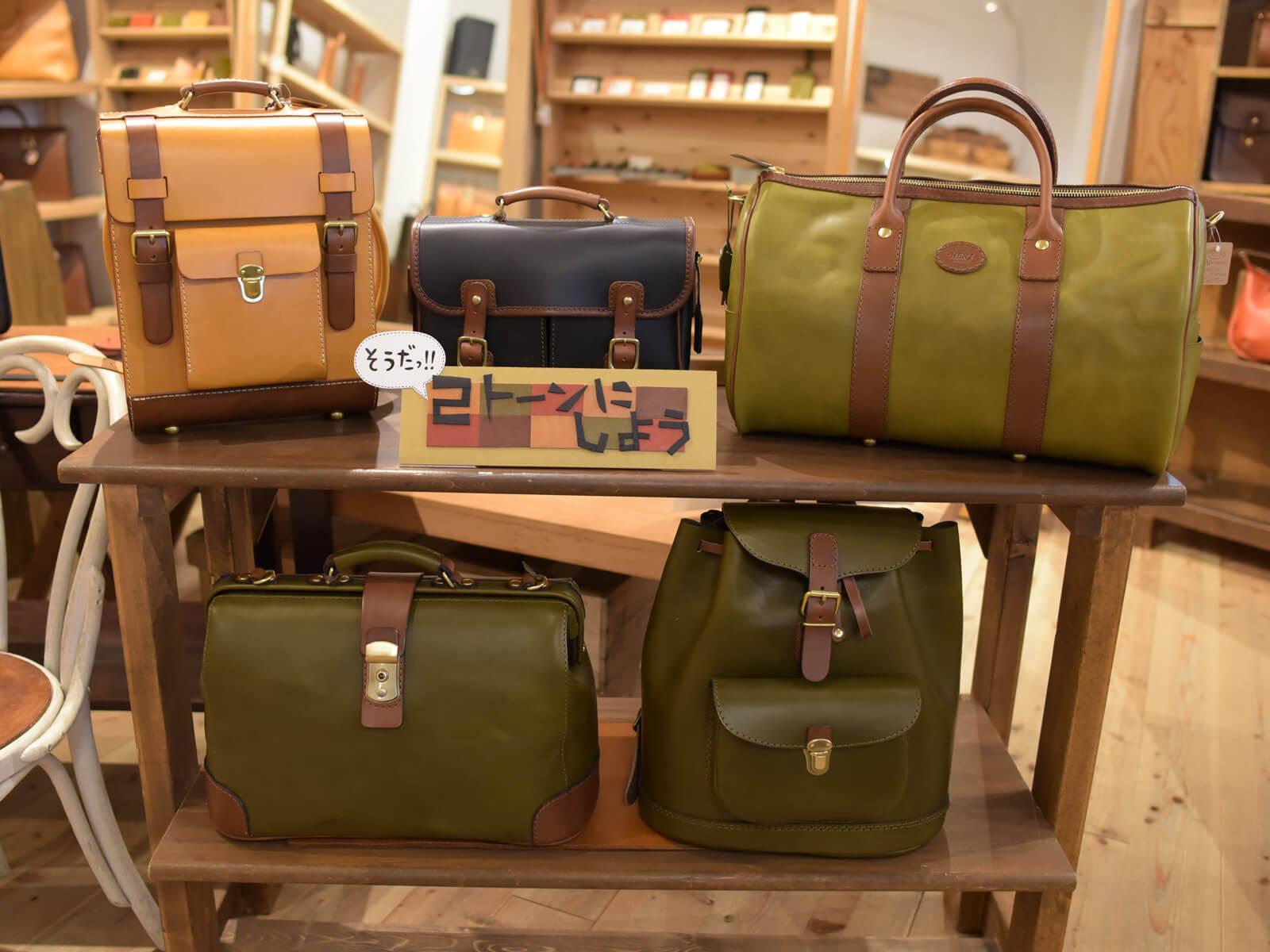 ヘルツ本店、春の2トーンバッグ企画 2017