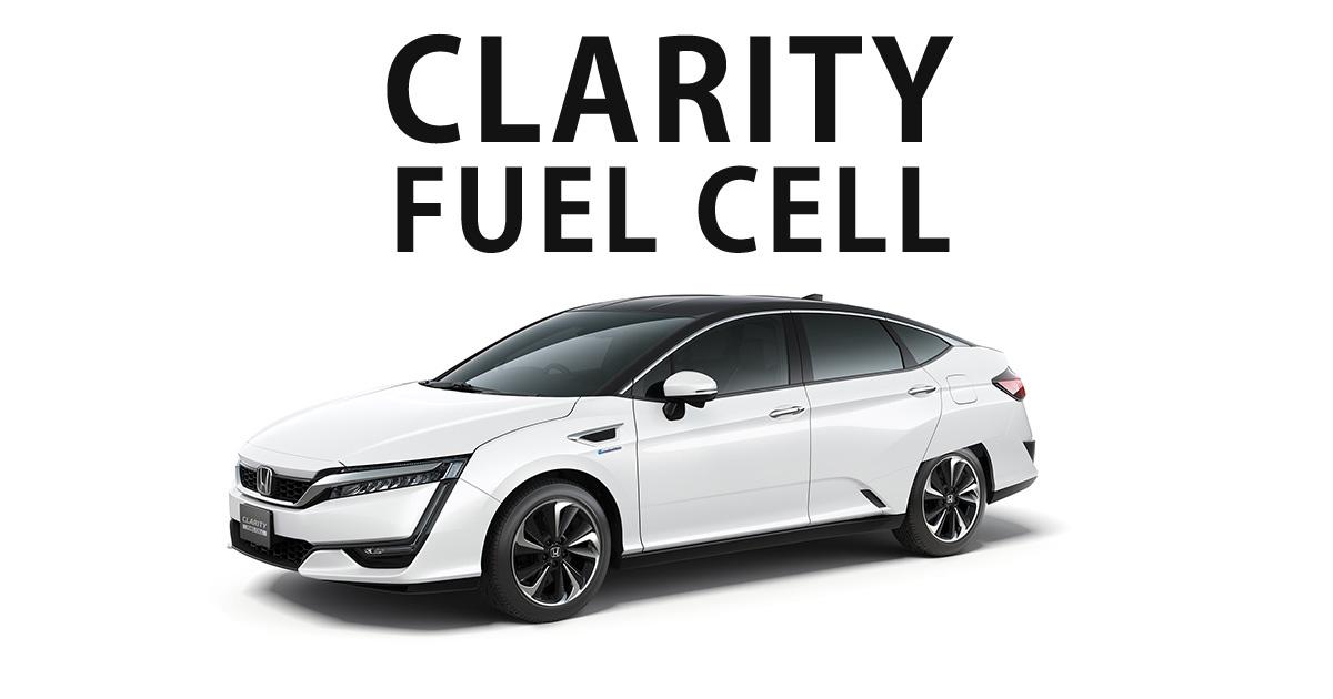 燃料電池車(CLARITY)