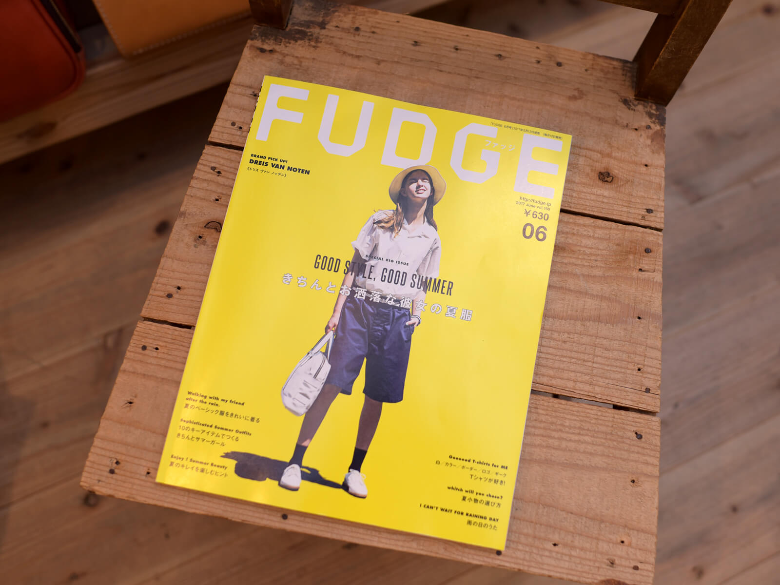 雑誌掲載のお知らせ「FUDGE ファッジ2017年6月号」