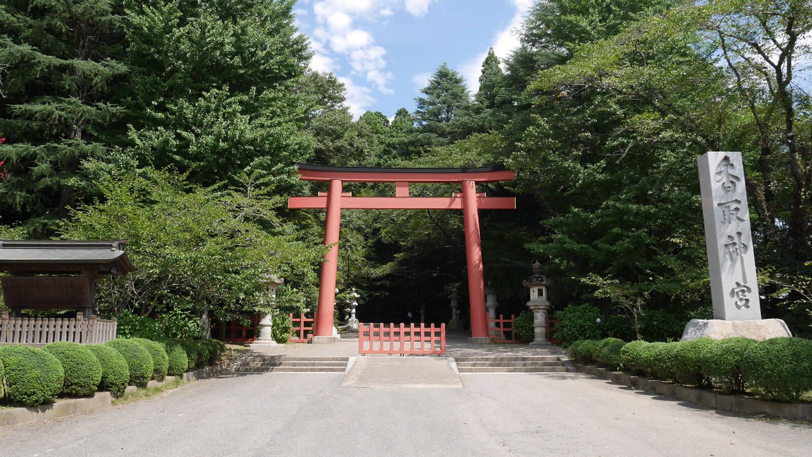 2香取神社
