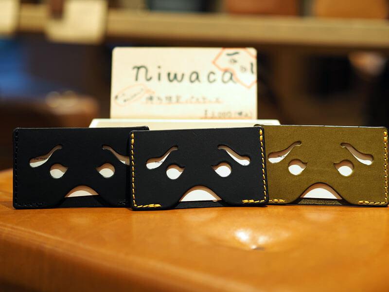 niwacaのカードケース