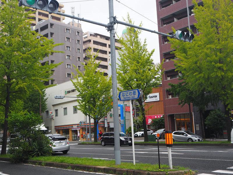 大阪店前のイチョウ並木