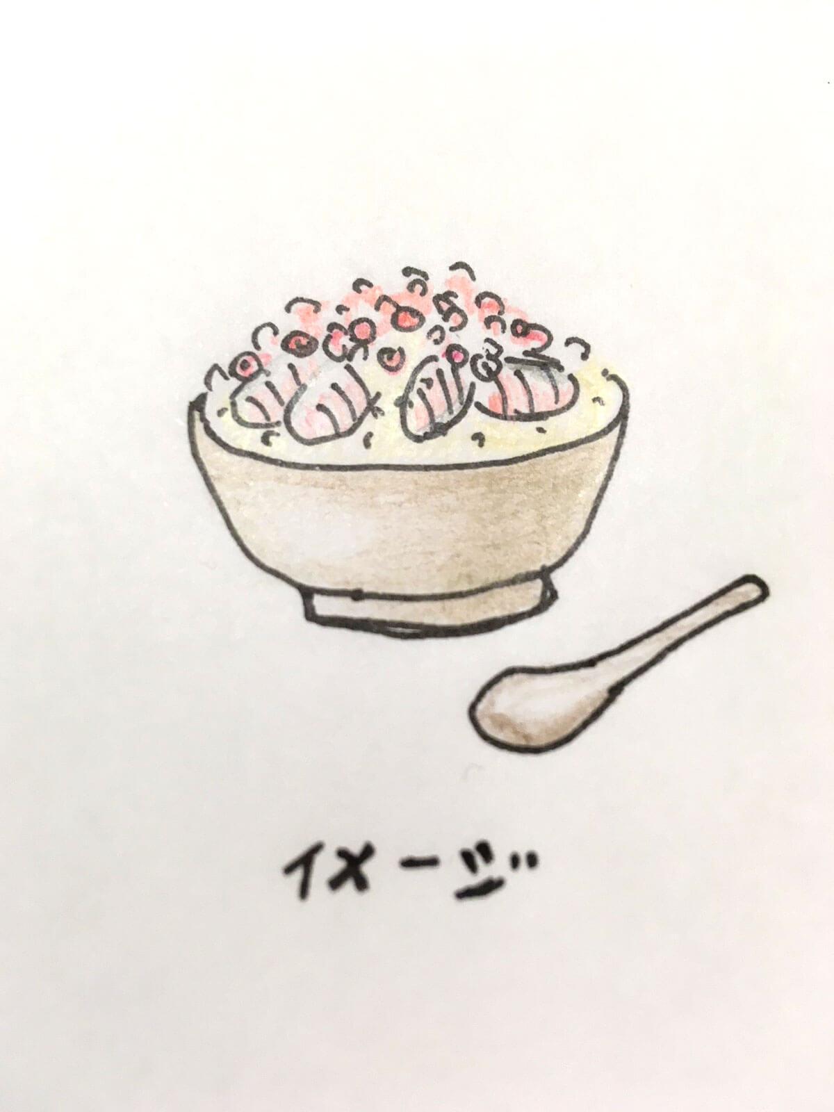 1はらこ飯