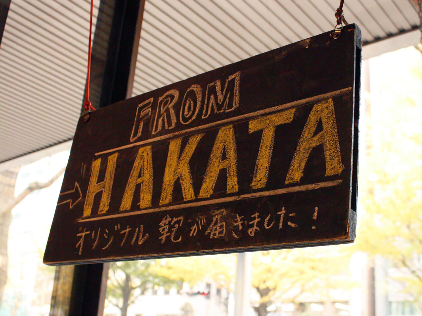 FROM HAKATA