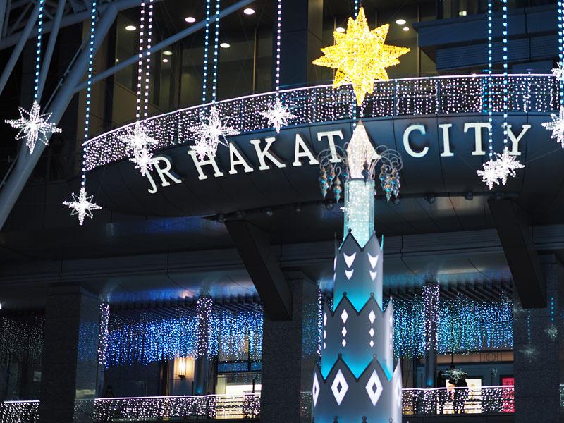 博多駅のクリスマスイルミネーション