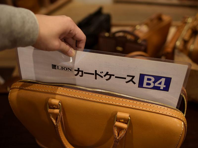 立体感のある二本手ビジネスバッグ B4サイズ