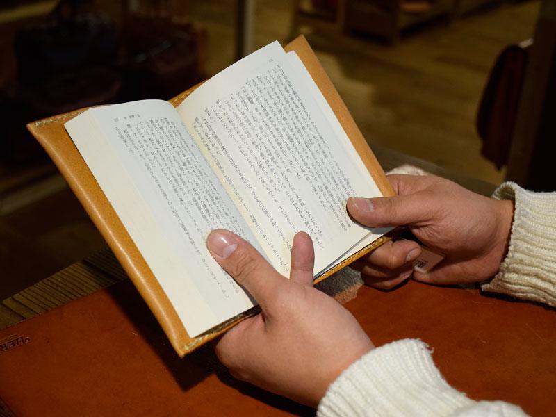 本をよく読まれる方への贈り物