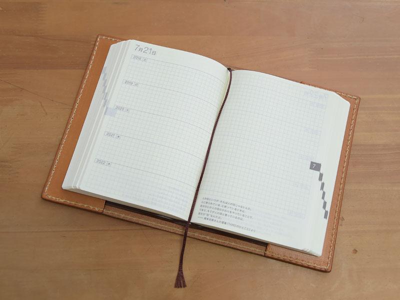 ブックカバー(KB-4) ほぼ日5年手帳収納