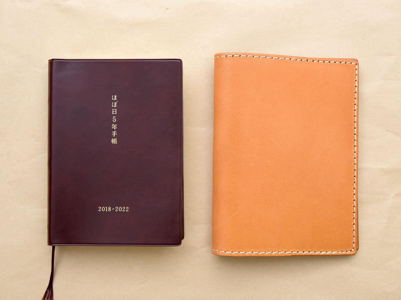 ほぼ日5年手帳のカバーとしても使える!HERZ定番ブックカバー