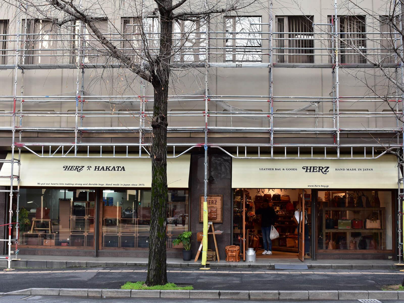 博多店外壁工事と第7回ケロケロサタデー開催のお知らせ