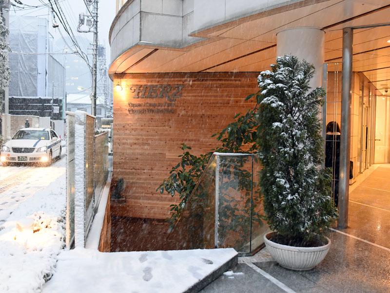 本店雪の外観