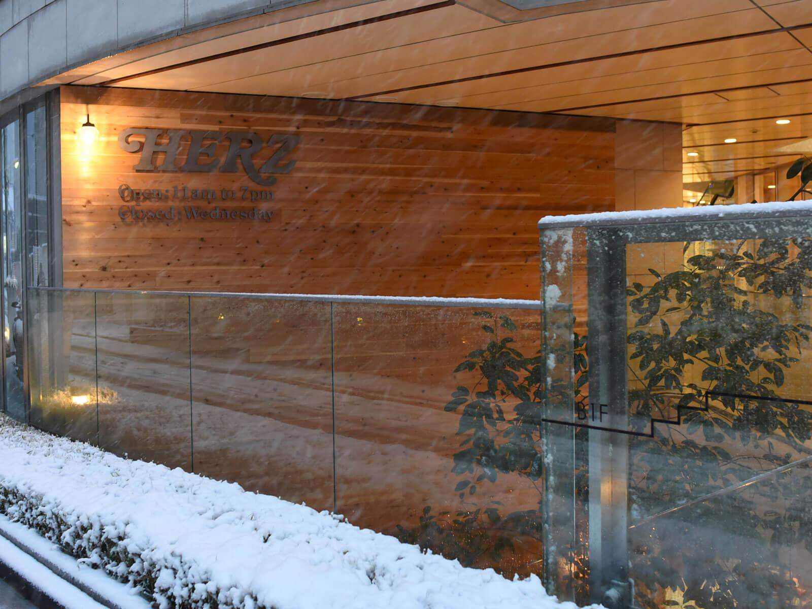 降雪にともなう営業時間短縮のお知らせ