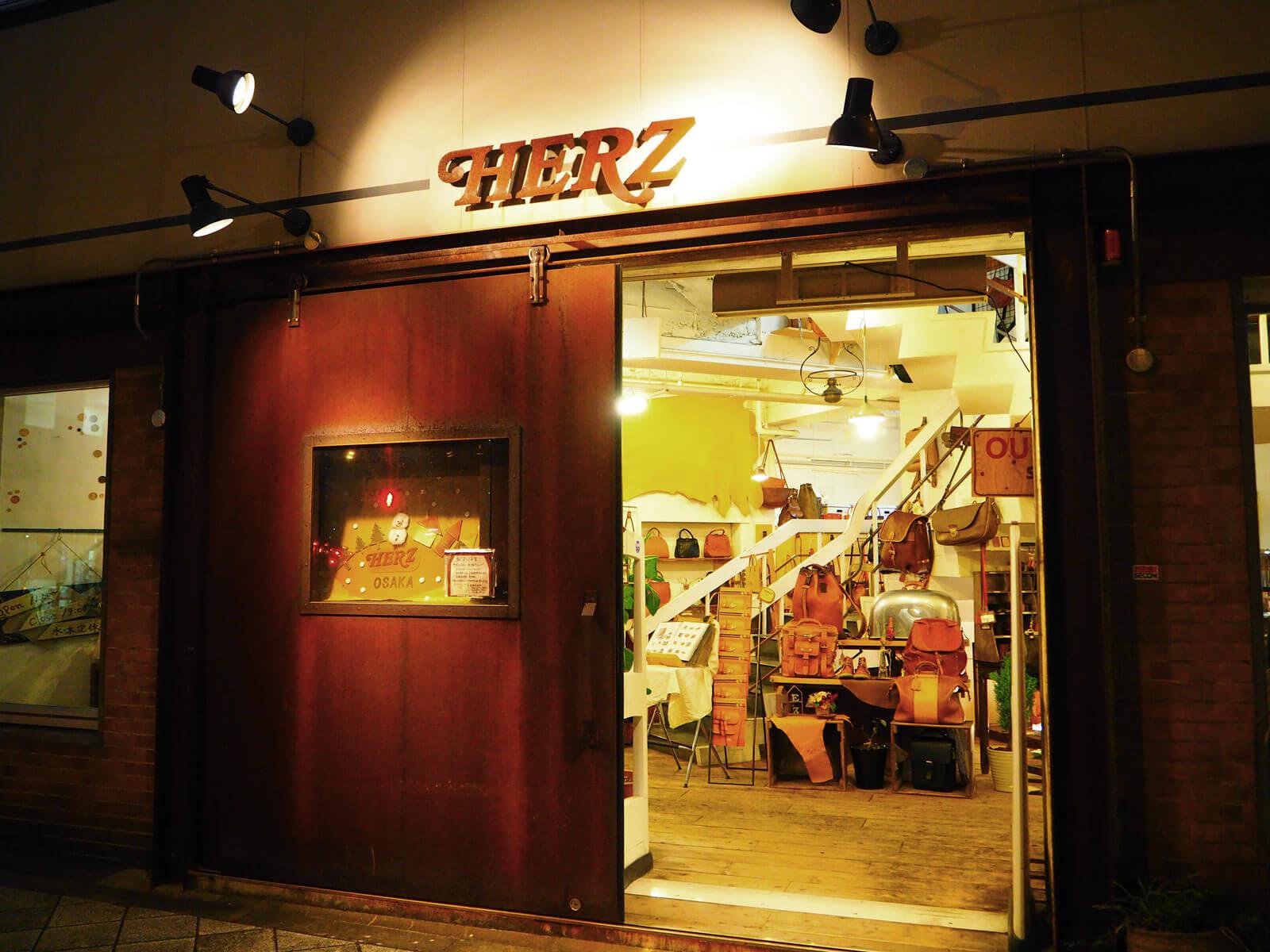 HERZ大阪店移転に伴う営業日のご案内