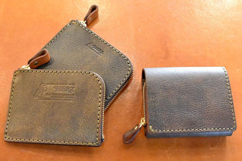 財布と小銭入れ特別仕様