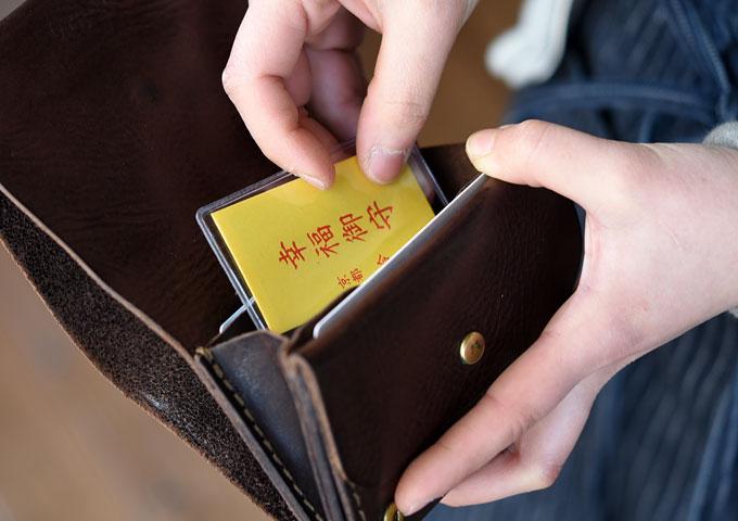 小型のマチ付き二つ折り財布(GS-15) 愛用方法2