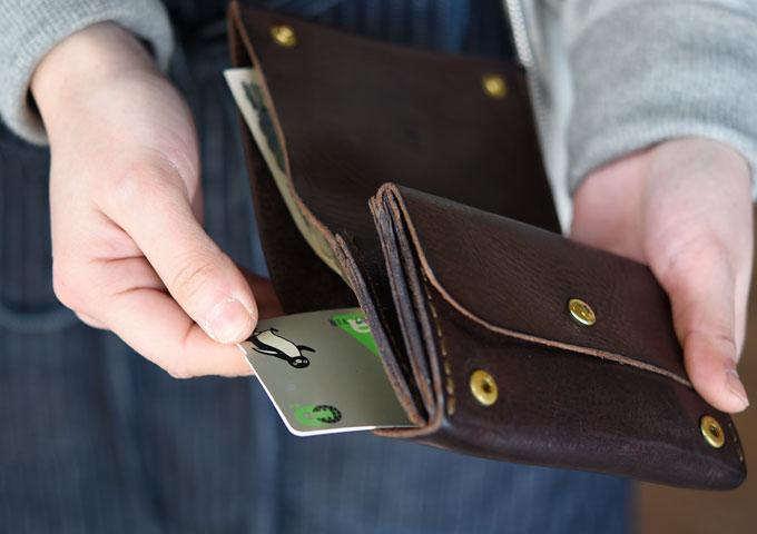 小型のマチ付き二つ折り財布(GS-15) 愛用方法4