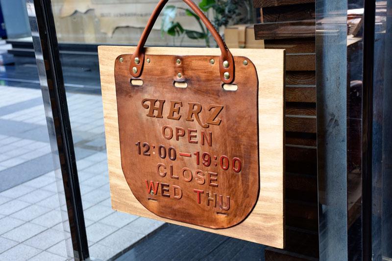 名古屋店は営業時間が変わりました
