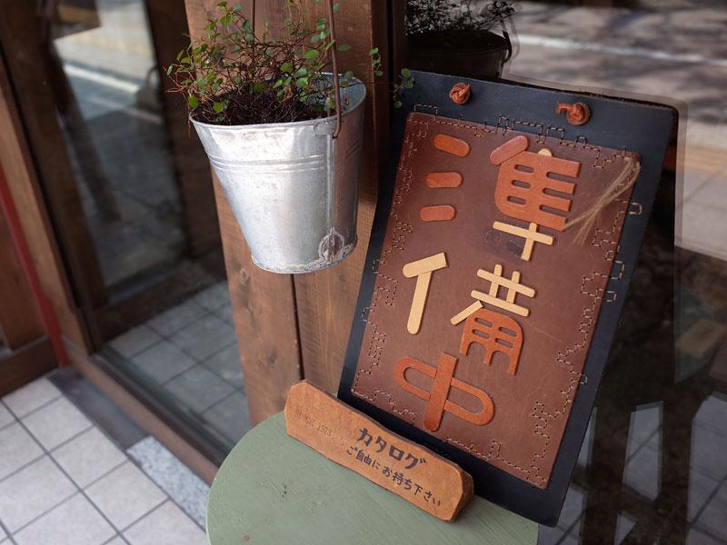 仙台店風景1