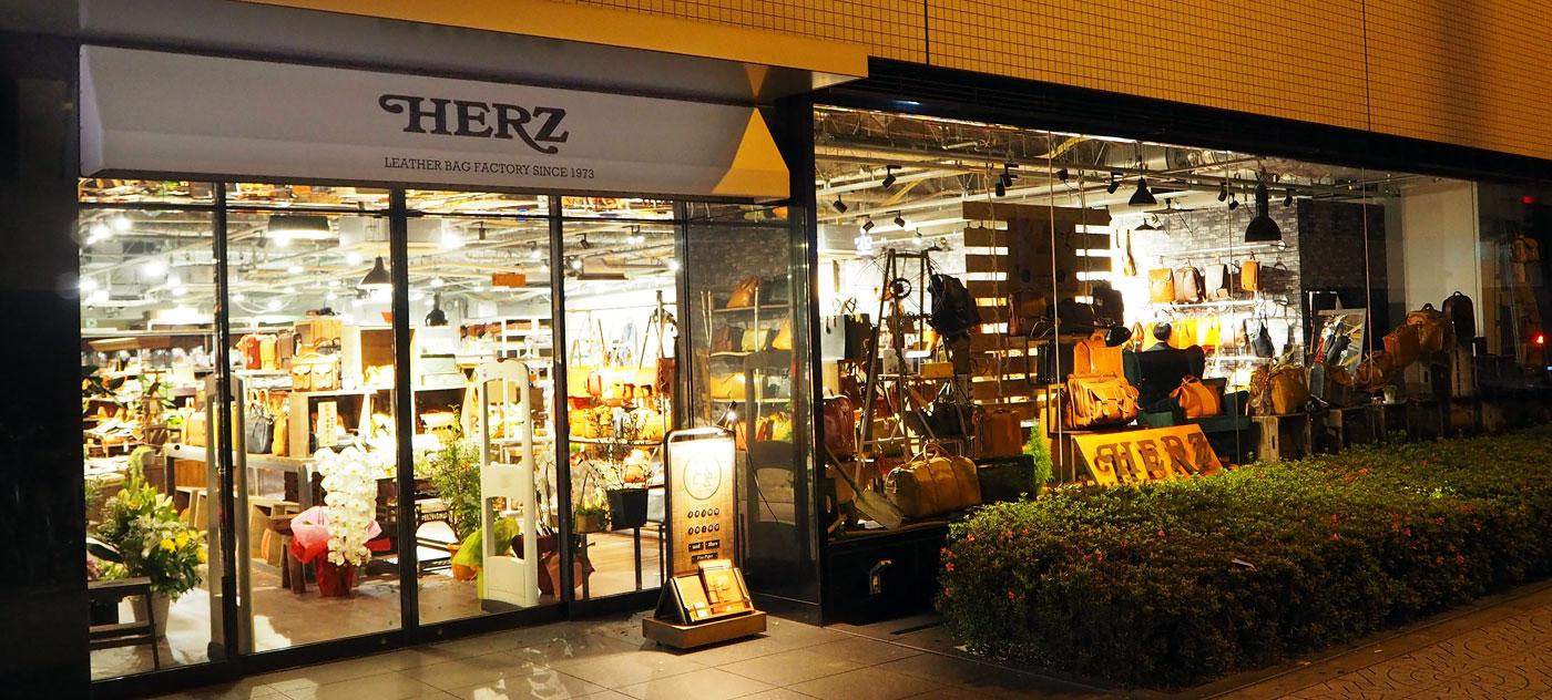 HERZ大阪店 メイン1