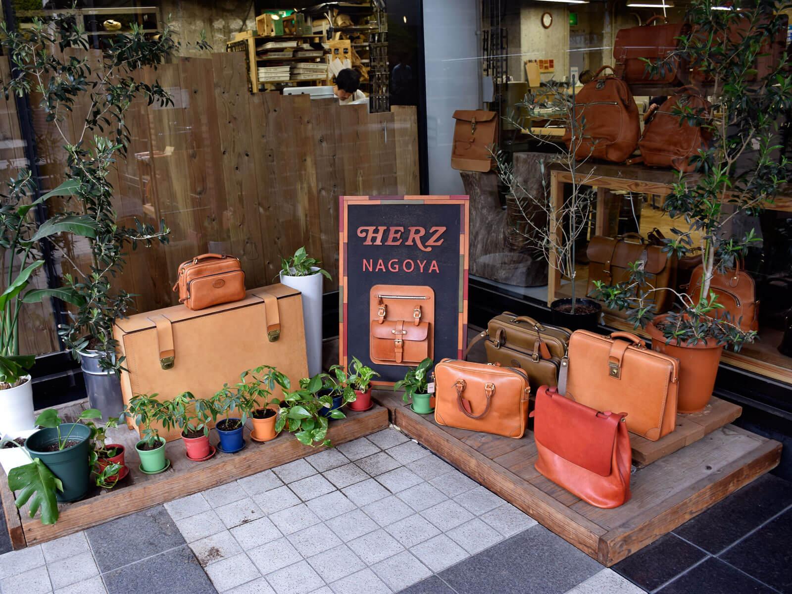 HERZ名古屋店、設備点検によるオープン時間変更のお知らせ(6/10のみ)