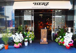HERZ大阪店リニューアルオープン