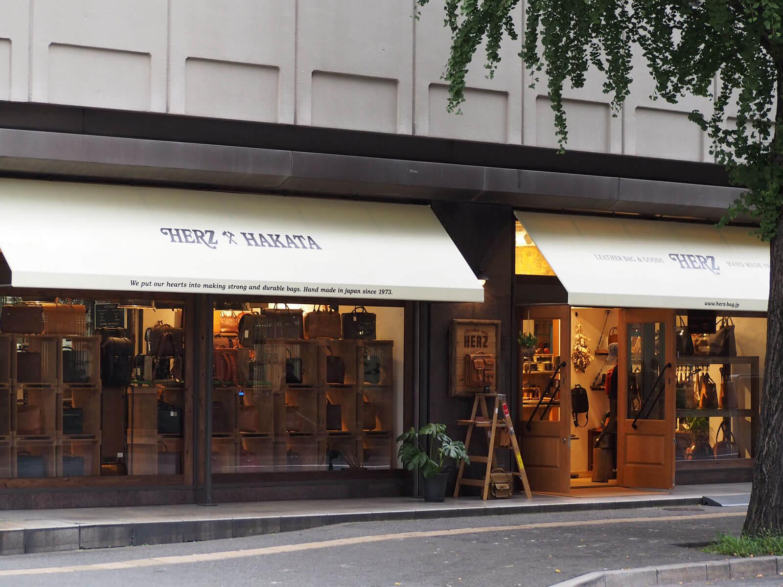 博多店は台風7号接近の為、17時閉店いたしました