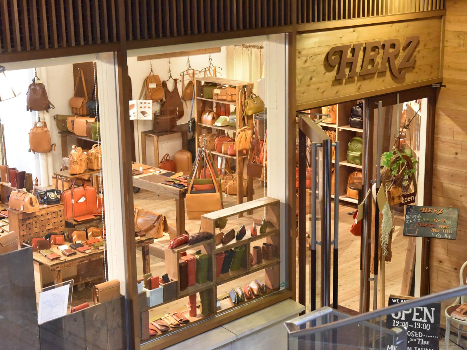 本店・Organは台風12号接近の為、17時閉店となります