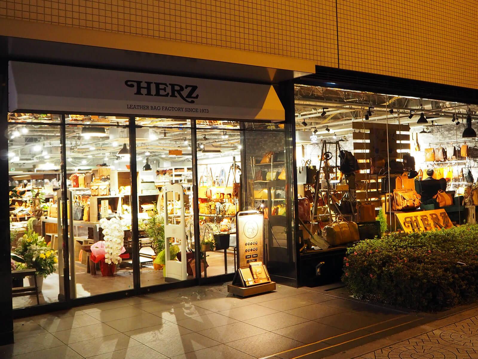 【9月4日】大阪店・名古屋店臨時休業のお知らせ