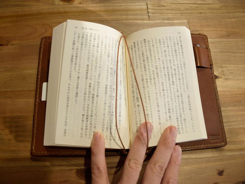 ほぼ日手帳カバー(KB-104) 文庫本