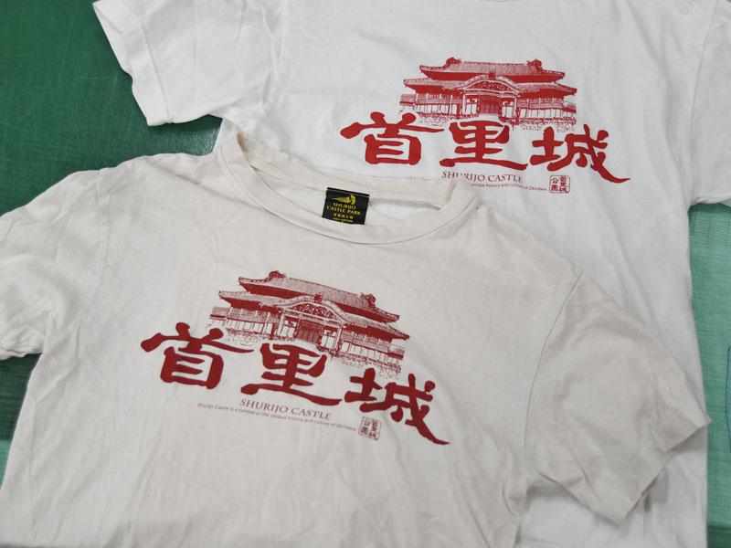 首里城Tシャツ比較