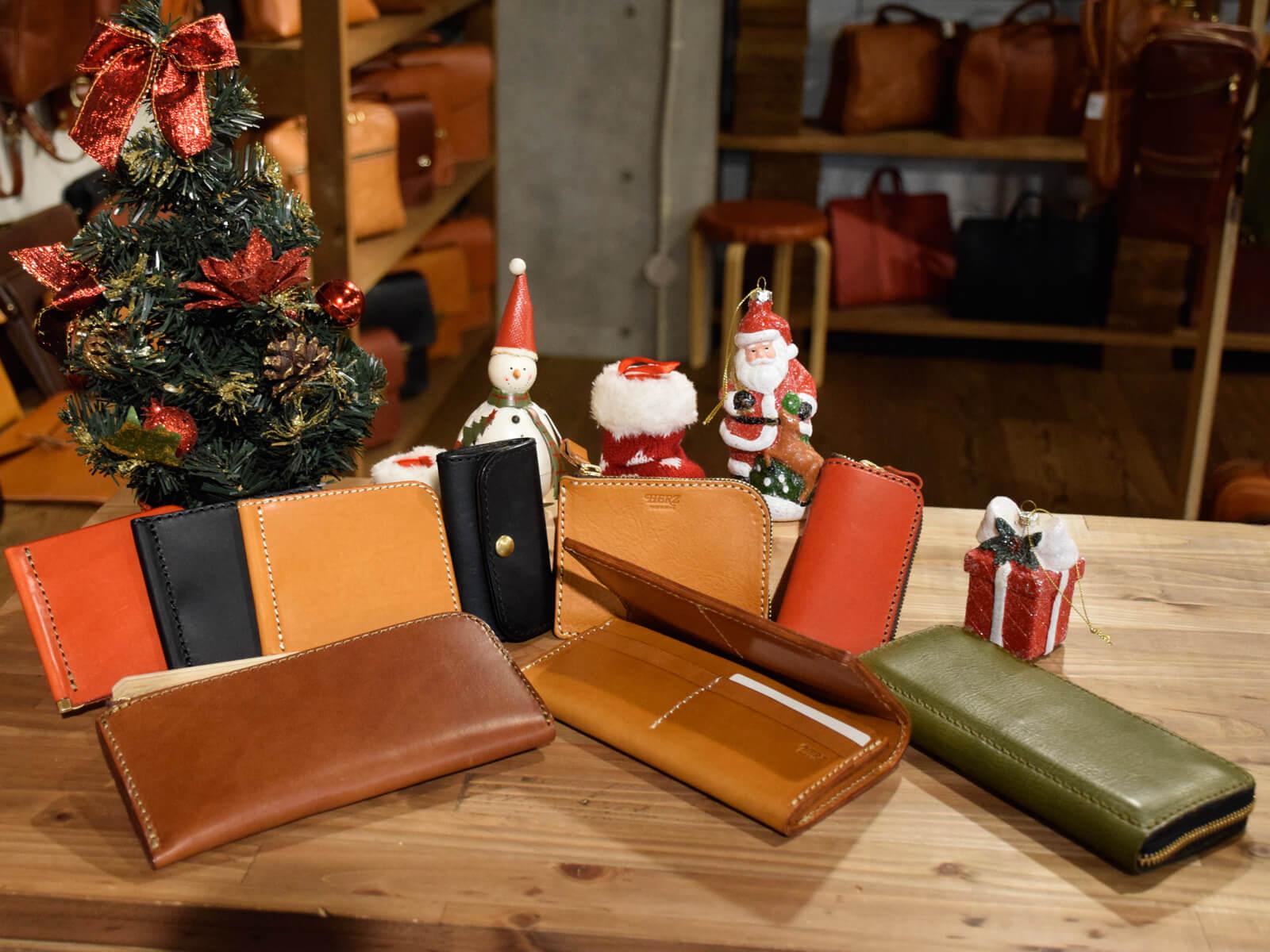 クリスマスプレゼントにおすすめ!革財布&キーケース